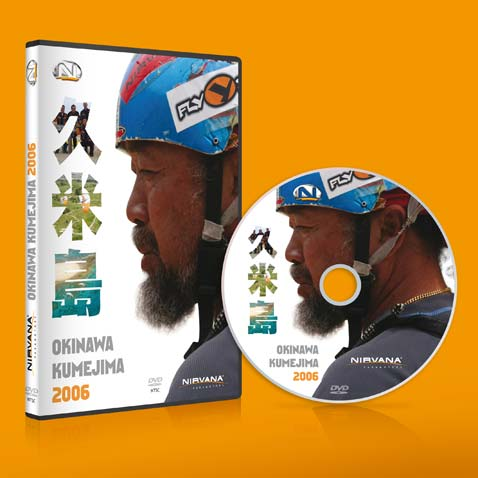 OBAL DVD • Klient: NIRVANA SYSTEMS s.r.o.